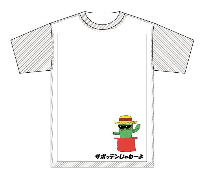 Tシャツコンテスト入賞作品