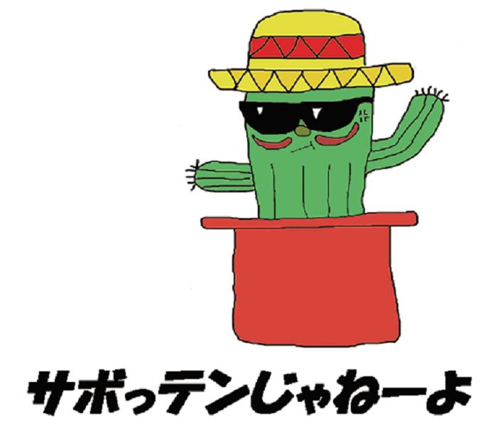 Tシャツコンテスト入賞作品(画像)